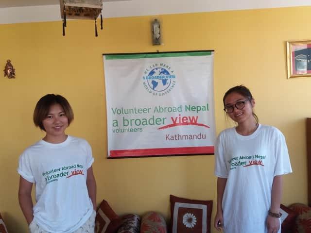 Review Qianwen Zhang Volunteer in Nepal Kathmandu at the Health Care program
